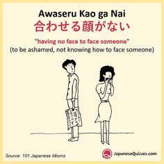 Learn Japanese Words, Study Japanese, Japanese Culture, Japanese Language Lessons, Japanese Language Proficiency Test, Japanese Quotes, Japanese Phrases, Korean Language Tutorial, Learning Languages Tips