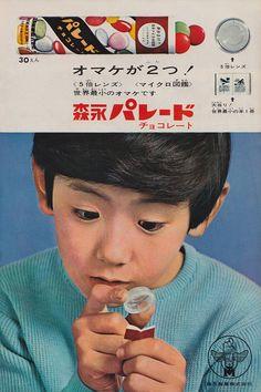 Morinaga Parade chocolate, 1964. by v.valenti, via Flickr