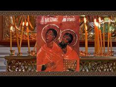 ☦  29 октября.  Православный календарь, Мч. Лонгина, Прп. Лонгина, врата...