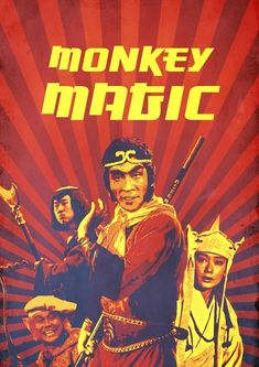 #Childhoodmemories #nostalgia Monkey Tv Series, My Childhood Memories, Magic Memories, Memories Box, Fantasy Tv, Journey To The West, Monkey King, Old Shows, 80s Kids