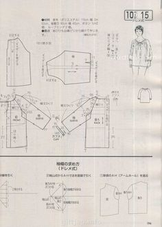 Lady boutique 6 by Pennie Annie Dress Sewing Patterns, Sewing Patterns Free, Clothing Patterns, Japanese Sewing, Japanese Books, Bodice Pattern, Sewing Shirts, Modelista, Couture Sewing