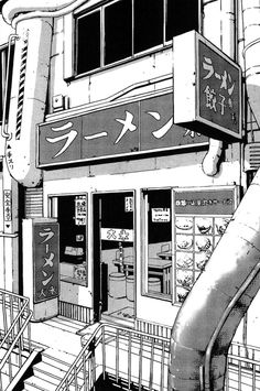 Horror manga, gore, ero guro and NSFW. Japanese Aesthetic, Aesthetic Art, Aesthetic Anime, Cityscape Drawing, Poster Anime, Background Drawing, Drawings Of Friends, Perspective Drawing, Black And White Aesthetic