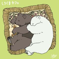 しろくまカフェ, 北極熊Café, 白熊咖啡廳, 白熊, 熊貓, 企鵝, 灰熊