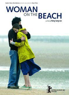 WOMAN ON THE BEACH de Hong Sang-Soo sortie le 5 mars 2013. En coffret LES VOYAGES DE HONG SANG-SOO avec NIGHT AND DAY. $25