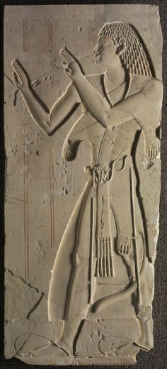 Mentuemhat in Ecclesiastical Dress, c. 667-647 BC Egypt, Thebes, Late Period, late Dynasty 25 to early Dynasty 26  limestone
