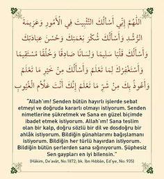 """☝ """"Allah'ım! Senden bütün hayırlı işlerde sebat etmeyi ve doğruda kararlı olmayı istiyorum. Senden nimetlerine şükretmeyi ve sana en güzel biçimde ibadet etmeyi istiyorum."""" (Hâkim, Deavât, No:1872) #hayır #iş #doğru #karar #nimet #şükür #ibadet #islam #müslüman #hayırlıcumalar #güzel #ilmisuffa"""