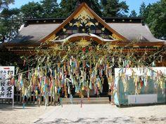 tanabata leyenda