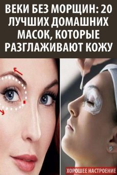 Skin Care, Face, Movie Posters, Beauty, Beleza, Film Poster, Popcorn Posters, Faces, Cosmetology