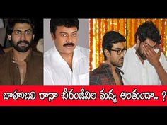 DO You Know Who is The Anchor For Khaidi No 150 Pre Release Function? | ...