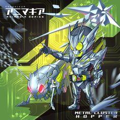 Kamen Rider Kabuto, Kamen Rider Ryuki, Kamen Rider Zi O, Kamen Rider Series, Zero One, Best Photo Poses, Manga Artist, Thing 1, Robot Art