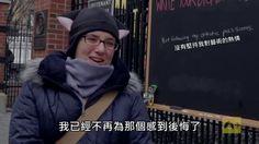 請路人在黑板上寫下他們這輩子最大的遺憾,而大家寫的都有個共通點‧‧‧ (中文字幕)