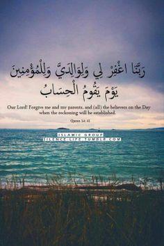 Alasadi with Islamic quotes