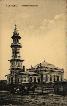 Аnother Russia. Mosque.