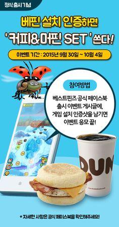 2015.10_인게임 배너