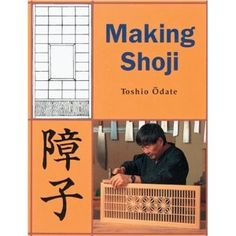 Making Shoji (Paperback)  http://mobilephone.10h.us/amazon.php?p=[PRODUCT_ID  0854420908