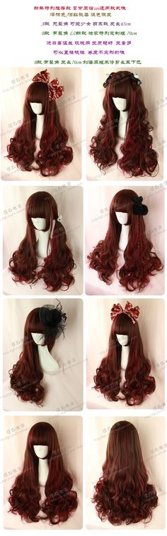 kyouko wig | New Year special customized version of the new exclusive daily dark brown / burgundy color mixing streaked hair - Taobao