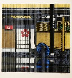 """[ """"Umenoi"""" (1985) Clifton Karhu ]"""