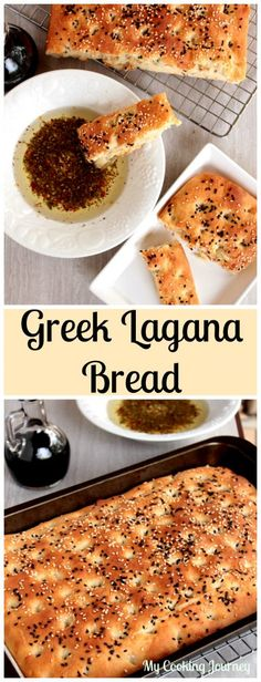 L for Lagana Bread | Greek Lenten Flatbread | Vegan Flatbread
