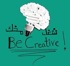 #Arabic #creative #brain