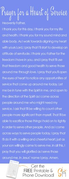 Prayer for a heart of Service: Matthew 20 tells us that Jesus came to serve, not to be served. In these times when it's easy to get caught up in our own desires, it's important to be intentional about serving other people. Click through for a FREE printable and phone download.