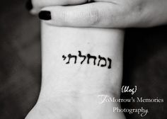 """Forgiven"" in Hebrew -- i want this on one wrist and ""Loved"" on the other & i love the idea of having them in Hebrew, but i'd probably have it in English so people can actually read what it says (here in US anyways, where i live <3 )"