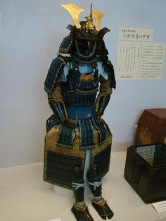 Uesugi Mochinori's Armor, Bakumatsu Period (1853-1868) nerigawa ( rawhide), not iron or steel, as the daimyo of Yonezawa, Uesugi Mochinori ( 1844- 1919) wanted something lighter, Osaka from a museum in Yonezawa. The Uesugi sided with the pro-Tokugawa forces against the new imperial government. He went to study in England and when he came back to Japan, he was named as Japan's second governor to Okinawa. He eventually became a senior advisor to the imperial government.