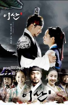 Currently watching Yi san (이산), a Korean historical drama set in the Joseon Dynasty. Lots of politics in the royal family. There's also a love story with the Crown Prince and palace artist, his childhood friend.