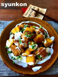 Asian Recipes, Ethnic Recipes, Kung Pao Chicken, Potato Salad, Curry, Food And Drink, Cooking Recipes, Favorite Recipes, Meals