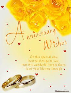 Wedding Anniversary Wishes!!