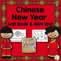 chinese new year counting worksheet chinese new year