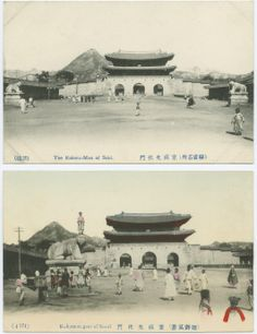 Two more views of Gwanghwamun Gate, formerly in front of Gyeongbok Palace before being demolished in 1916. The central gate was reserved for the king, the right gate was used by civil officials, and the left gate was for the military officers' use. The buildings to the right housed the Six Branches of government (yukjo), which were abolished in 1894. Before the annexation of 1910, this was the hub of the capital city where the central government offices were located.