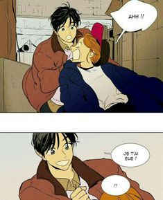 Cheese in the trap Manhwa, Cheese In The Trap Webtoon, Reds Bbq, Marinate Meat, The Good German, Bbq Apron, French Press Coffee Maker, Cold Brew Coffee Maker, Real Coffee
