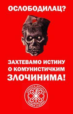 Захтевамо истину о комунистичким злочинима!