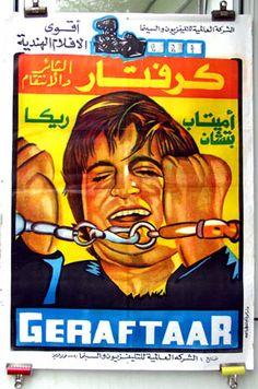 Geraftaar (1984)  Amitabh Bachchan, Classic, Indian, Hand Painted, Bollywood, Hindi, Movies, Posters