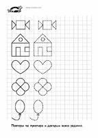 children activities, more than 2000 coloring pages Math Patterns, Square Patterns, Free Preschool, Preschool Worksheets, Pattern Worksheet, Vision Therapy, Hidden Pictures, Pattern Drawing, Teaching Art