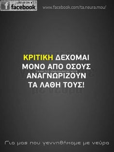 Greek Quotes, Life Quotes, Facebook, Quotes About Life, Living Quotes, Quotes On Life, Quote Life