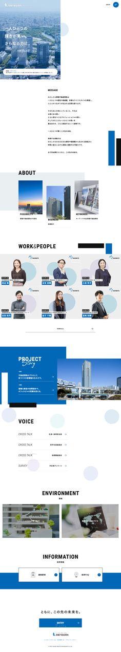 Web Design, Web Inspiration, Japanese, Design Web, Japanese Language, Website Designs, Site Design
