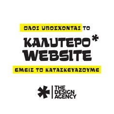 #creativedesign #design #designagency #designagency #theDesignAgency #UIX #webdesign Creative Communications, Advertising Agency, Design Agency, Branding, Marketing, Brand Management, Identity Branding