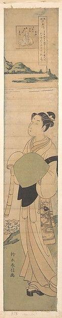 Suzuki Harunobu   A Young Komuso   Japan   Edo period (1615–1868)   The Met