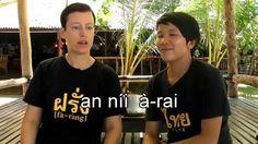Thai Lesson 23 - What's That?