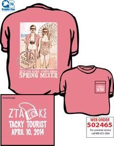 I want to have a tacky tourists date party... JUST so we can have this shirt