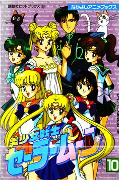 Princess Serenity and Prince Endymion, Inner Sailor Senshi and Sailor Moon
