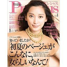 Precious June 2016 Women's Fashion Magazine