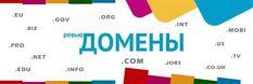 Список из 20 рекомендаций по выбору и покупке дроп-доменов для англоязычных статейников от Александра Павлуцкого. Article Sites, Web Archive, Social Networks, Simple Way, The Selection, Names, Amazon, World, Reading