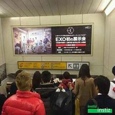 [151104] EXO JAPAN Exo Official, Japan, Tv, Japanese Dishes, Tvs, Television Set, Television