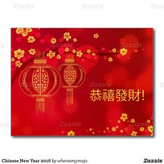 Shop 2020 Chinese Lunar New Year Holiday Postcard created by wheresmymojo. 2015 Chinese New Year, Chinese New Year Greeting, Chinese Holidays, New Year Greeting Cards, New Year Holidays, New Year Greetings, Lunar New Year 2020, Happy Lunar New Year, Holiday Postcards