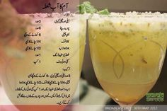 Juice Drinks, Smoothie Drinks, Yummy Drinks, Alcoholic Drinks, Beverages, Chef Recipes, Dessert Recipes, Cooking Recipes, Desserts