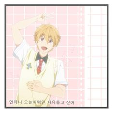 """""""Be Free"""" by jocelove ❤ liked on Polyvore featuring art, bedroom, country, Dumb, free, iwatobi, nagisa and AllTheTags"""