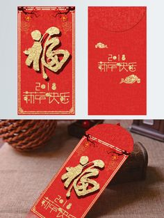 Simple Gorgeous Happy New Year Red Envelope | Free Psd Download | PNG & Vector