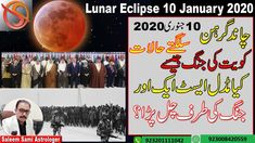 Lunar Eclipse 10 January 2020 | Is Middle East Headed to War? | Saleem S... Lunar Eclipse, Middle East, Astrology, January, War, Movie Posters, Lunar Eclipse Live Stream, Film Poster, Billboard